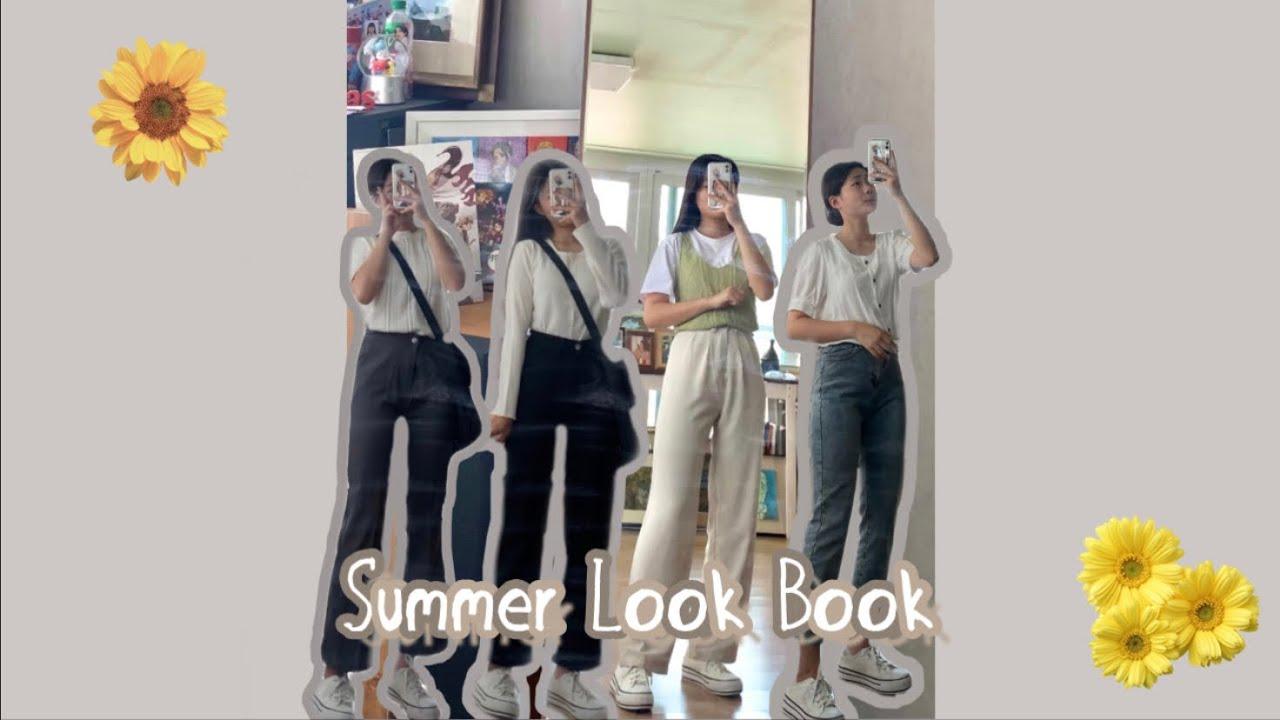 아기다리고기다리던 언제나 그렇듯이 치마 안입는 여름 코디 + 에이블리 여름 옷 하울