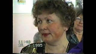 Нефтегорск Оха в память о трагедии 1995 г