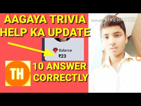 NEW UPDATE OF TRIVIA HELP ALL ANSWER CORRECTLY 100% PROVED // ONLINE TRICKS