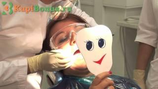 Чистка зубов + AirFlow в клинике «ПРЕЗИДЕНТ» - 2 на KUPIBONUS.RU(, 2011-08-05T01:10:35.000Z)