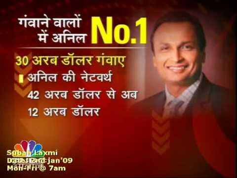 Loser No.1 | Anil Ambani | CNBC Awaaz