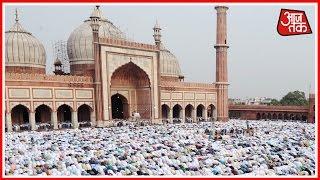 Eid ul-Fitr Being Celebrated At Delhi's Jama Masjid