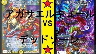 wei vs ヒサダ.
