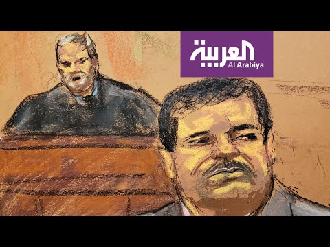 صباح العربية | -إل تشابو- خلف القضبان مدى الحياة