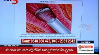 Treatment of ElectroEjaculation & Disadvantages of Bestiality | Sparsha : TV5 News
