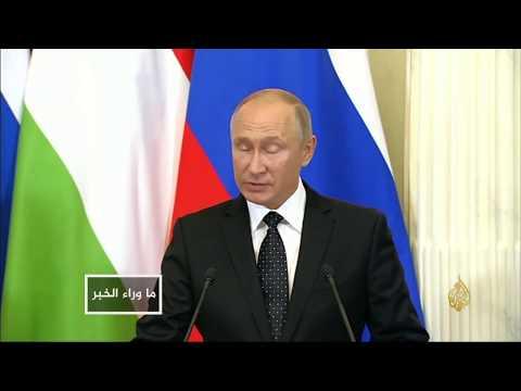 روسيا تتوعد إسرائيل.. إسقاط الطائرة وسيناريوهات الرد  - نشر قبل 2 ساعة