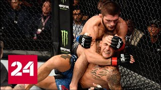⚡️Хабиб защитил титул чемпиона UFC, задушив Порье! Khabib destroyed Dustin Poirier UFC242