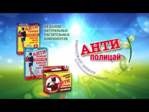 Рекламный видеоролик Антиполицай