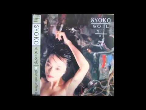 Syoko - Erewhon