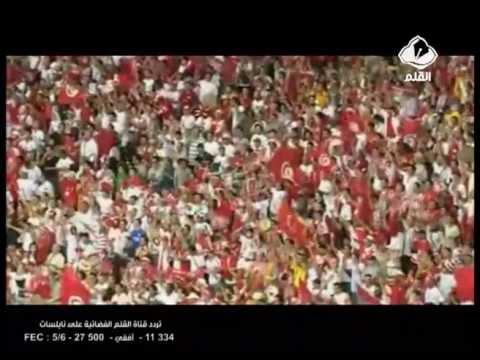 كلنا مع المنتخب: كواليس و تحظيرات المنتخب التونسي للقاء الغد ضد المنتخب الكامروني