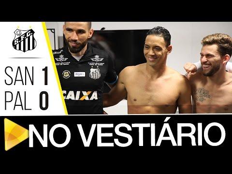 A roda no vestiário, após a vitória sobre o Palmeiras