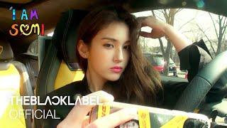 [SUB] 'I AM SOMI' EP.02 DRIVING MY DREAM CAR! ★드디어 드림카 영접하는 날★