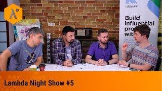 Lambda Night Show #5 Google уже не тот, Большой Брат в Китае и слив паролей в сеть!