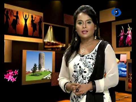 आपला महाराष्ट्र हा दूरदर्शन सह्याद्री वाहिनीवरील विशेष कार्यक्रम 12.08.2018