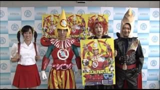 2013.11.21~23 かんぺいの 「とんがれ!先っちょマン」 出演者 コメント な