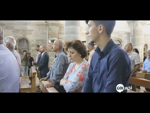 قداس يشمل جميع أديان الموصل تعزيزاً للتعايش السلمي  - نشر قبل 25 دقيقة