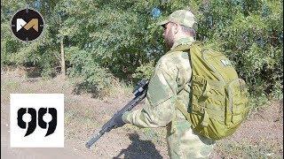 "Штурмовой рюкзак Т20 от ""Группа 99"" // T20 assault backpack"
