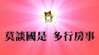 王怡牧师被判刑,许志永逃亡,中国专制铁拳重点打击三类人|中国人要不要关心政治
