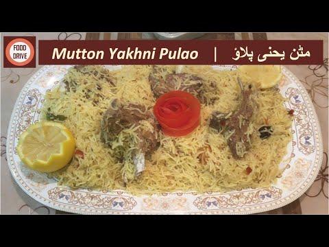 Download Mutton Yakhni Pulao | Ruz Laham | Eid Special Recipe by FOOD DRIVE
