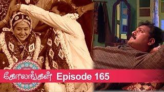 Kolangal – Vikatan tv Serial