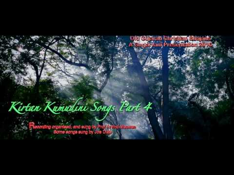 Kirtan Kumudini songs 4 : Old Gujarati Christian songs
