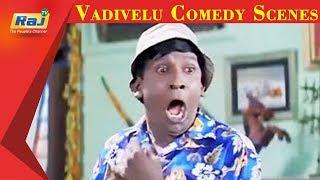 Puthumai Pithan movie comedy scenes   Vadivelu   Comedy Scenes   Vadivelu Comedy   Rajtv