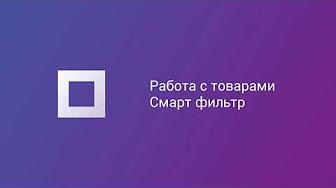 Создание и наполнение сайта на Prom.ua - YouTube f2bcfff239223