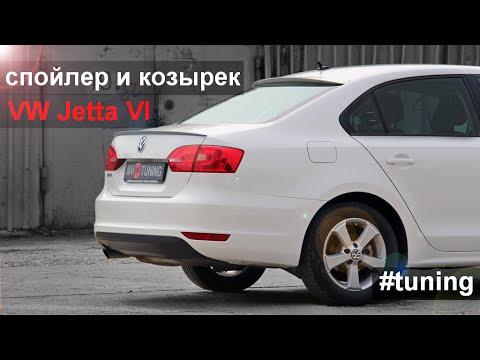 Распродажа!. Скидка 220000 рублей на все комплектации volkswagen jetta ✓ официальный дилер ✓ горячее предложение на фольксваген джетта: