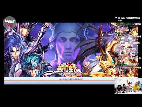 JapHK LIVE! 20191010   /  / 1000