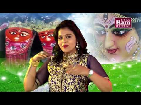 Kajal Maheriya New Song - Chamundmana Dhame Laito Bale | Chamunda Maa | New Gujarati Dj Songs 2017