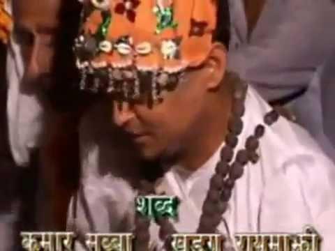 Dhami jhakri song