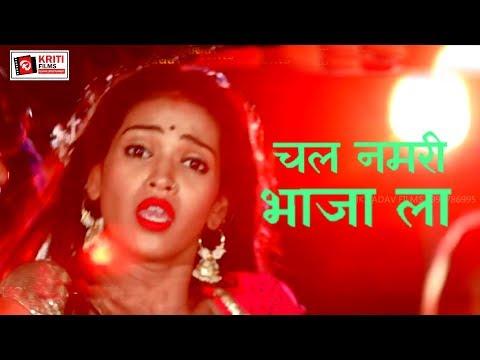 आईनी बंगाल से    Aaini Bangal Se    Bhojpuri Latest Video Song 2017    Khusboo Uttam