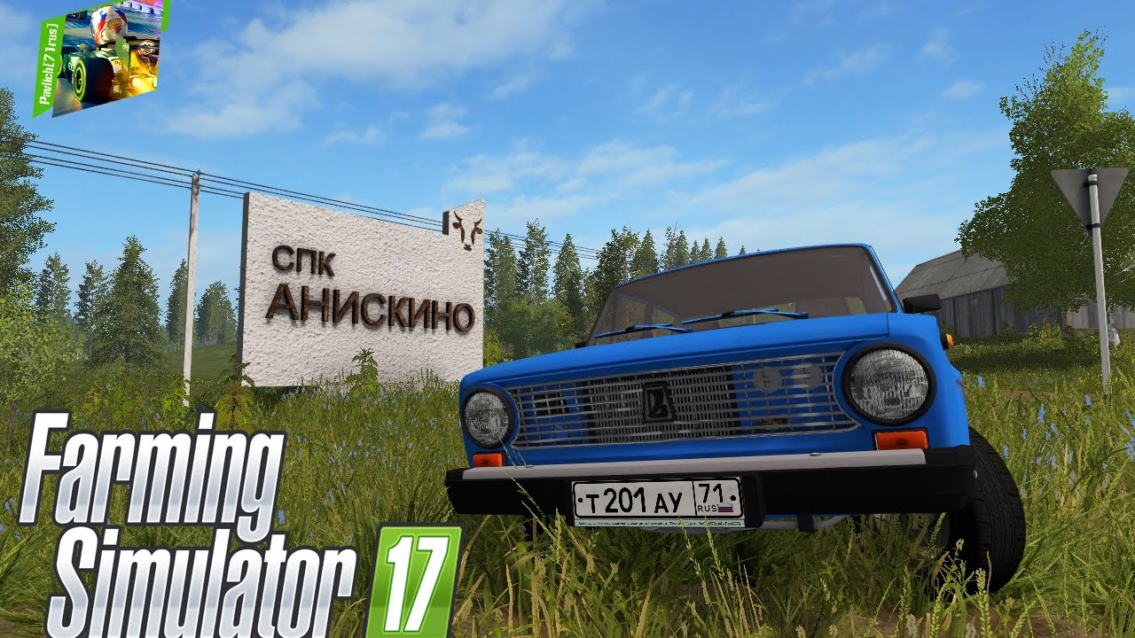 Моды русская техника для Farming Simulator 2017  FS 17