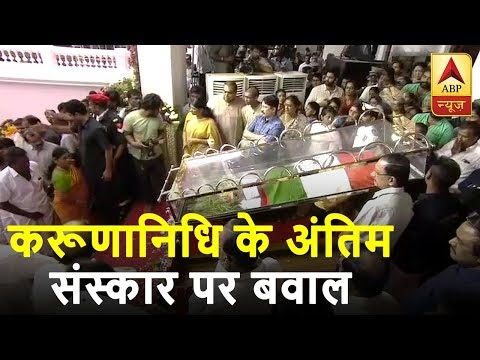 Row Erupts Over Burial Of DMK Chief At Marina Beach | ABP News