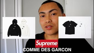 THE BEST WAY TO COP THE SUPREME CDG BOX LOGO TEE/ HOODIE!!! (MOST EFFICIENT ) | CARL BORILLO