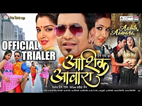 AASHIK AAWARA | Official Trailer 2016 |...