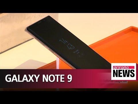 Samsung Electronics unveils Galaxy Note 9 at lavish New York City event