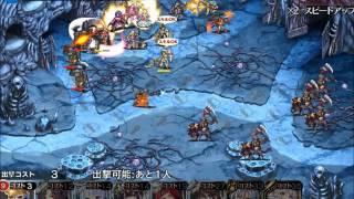 【千年戦争アイギス】 魔界都市 魔界ノボス 検索動画 26