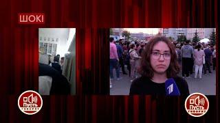 """""""Мы закрыли дверь, сели на корточки у окна и ждали"""", - ученица Казанской гимназии о трагедии."""