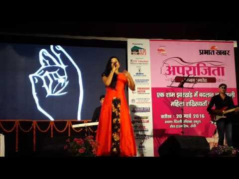Antara Mitra singing Gerua - Aparajita - Prabhat Khabar Ranchi - 20.03 - PSE(2)