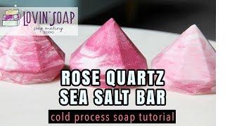 How to Make Rose Quartz Salt Bars (Cold Process Soap)