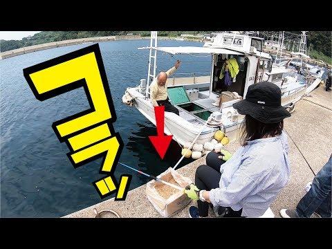 船の隙間で釣りをしていたら怒涛の当たりに超ヤバイ