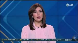 الكاتب اﻹماراتي أحمد إبراهيم على قناة(الغد)عن آخرالمستجدات في العلاقات الإماراتيةالقطرية-حجب المواقع