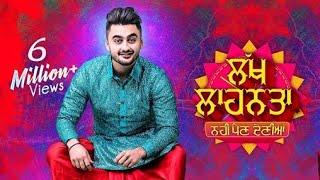 Lakh Laahnta Ravneet Gupz Sehra HD Video Download | MR-HD.in full video