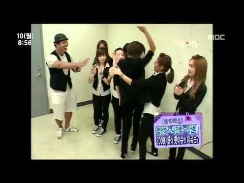[vietsub] MBC This Morning  - SNSD Cut [09.08.10]