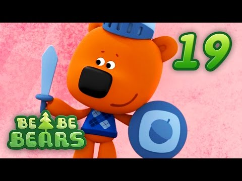 BE BE BEARS Ep19 - Animated kids cartoon shows - Latest series heroes  2017 KEDOO animation for kids