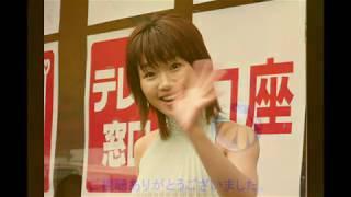 『演歌耳袋帖』 夏椿 川野夏美さん。
