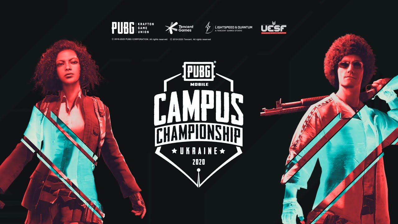 Campus Championship Ukraine 2020 Final День 2 RU