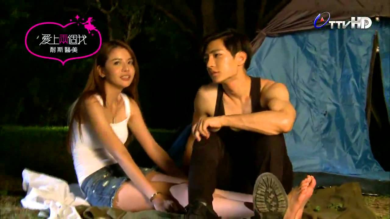Aaron yan and puff kuo dating 9