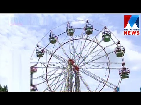 giant wheel accident in